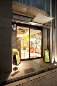 LABOT WORKS | 「らぼっと・わーくす」は京都,滋賀,大阪のエクステリア、ガーデニングを中心に外構・お庭工事のデザイン、設計、施工管理を一貫して行うエクステリア専門店です。