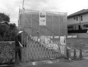 京都 LABOT - lab-t.com - 56-7 -