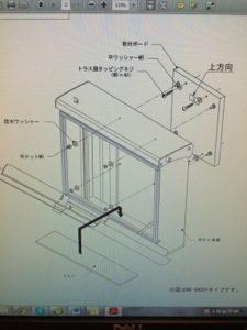 京都 LABOT - lab-t.com - 20140730-002701-1621138.jpg -