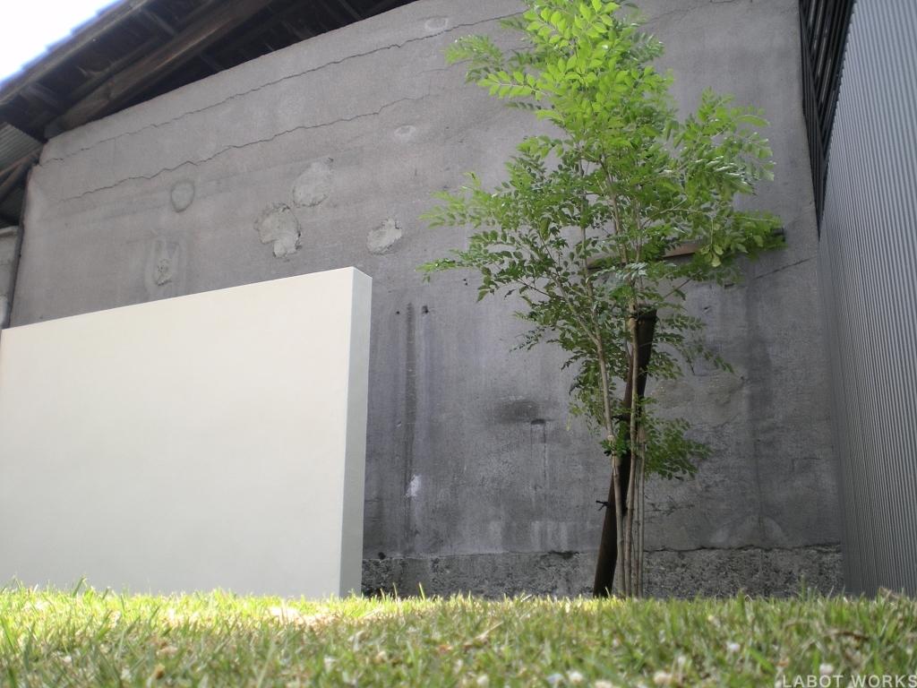 LABOT::京都オアシス