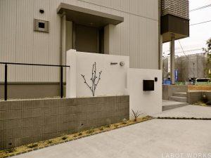 京都 LABOT - lab-t.com - foodpic2945719 -