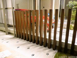 京都 LABOT - lab-t.com - foodpic5475748-2 -