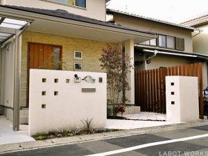 京都 LABOT - lab-t.com - foodpic3205046 -