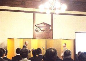 京都 LABOT - lab-t.com - 表彰式2 -