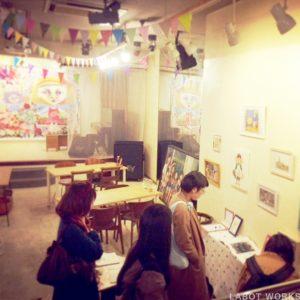 京都 LABOT - lab-t.com - nara_cafe -