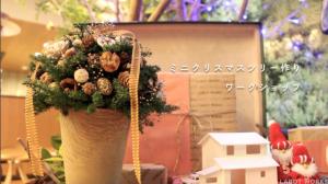 京都 LABOT - lab-t.com - スクリーンショット 2014-12-04 17.16.28 -