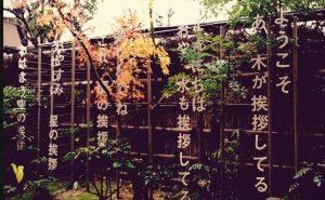 京都 LABOT - lab-t.com - 1461765_545150568954862_2612142361781580095_n -