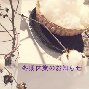 京都 LABOT - lab-t.com - 2015card_cotton1 -