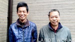 京都 LABOT - lab-t.com - nice smile -