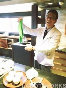 京都 LABOT - lab-t.com - お茶博士から学ぶ -