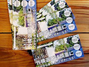 京都 LABOT - lab-t.com - IMG_0750 -
