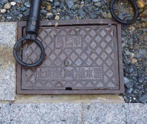 京都 LABOT - lab-t.com - P1040404 -