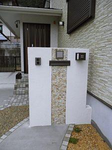 京都 LABOT - lab-t.com - P5150001 -