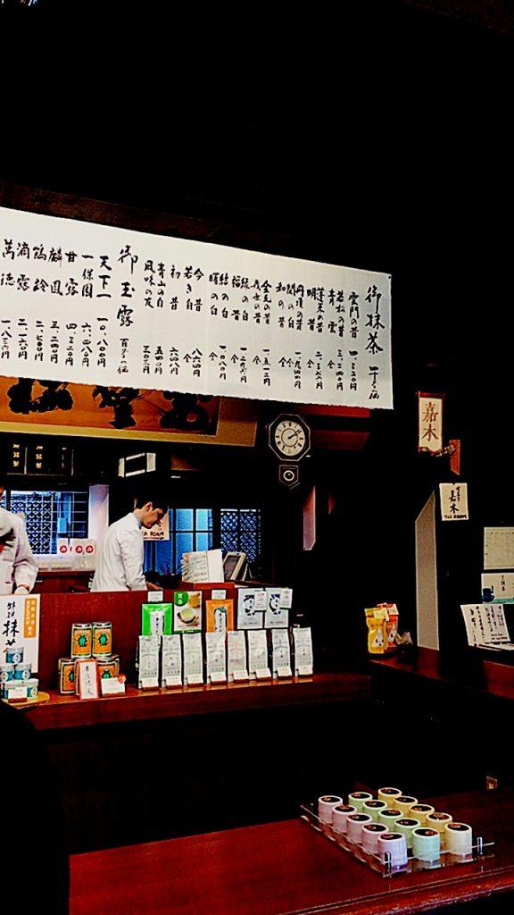 京都 LABOT - lab-t.com - 今週は「くきほうじ茶」をご用意しています -