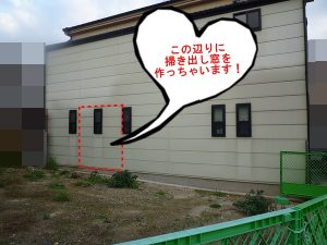 京都 LABOT - lab-t.com - P1030995 -