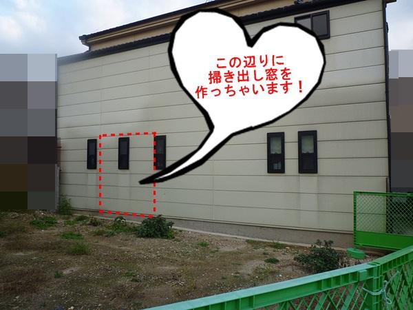 京都 LABOT - lab-t.com - LABOTはリフォーム工事もやってます!!~伏見区~ -