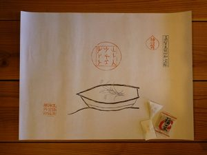 京都 LABOT - lab-t.com - P1040480 -