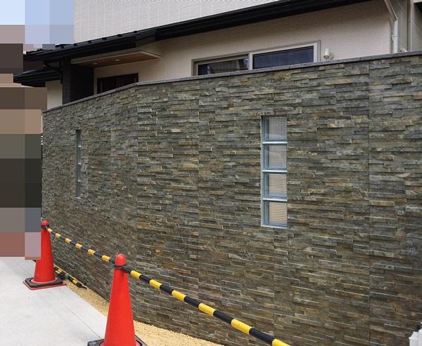 京都 LABOT - lab-t.com - 石の壁で高級感を。左京区の現場です。 -