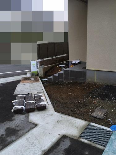 """京都 LABOT - lab-t.com - """" デザインツリー """" を入れる方法 -"""