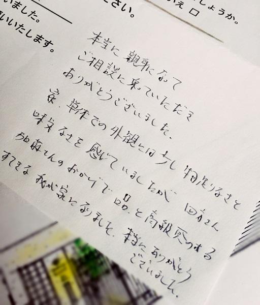京都 LABOT - lab-t.com - 嬉しいコメント~お客様アンケート~ -