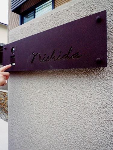 京都 LABOT - lab-t.com - 西京区の門柱工事~カッコイイ金物がつきました~ -