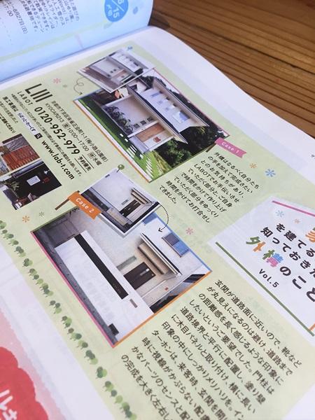 京都 LABOT - lab-t.com - 【LABOT記事掲載情報】 -