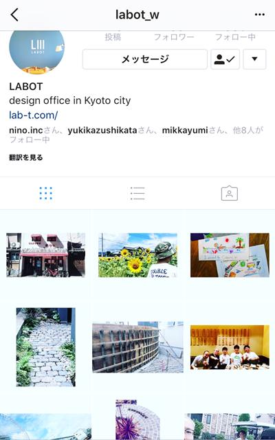 京都 LABOT - lab-t.com - LABOT公式Instagram -