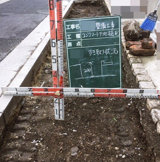 京都 LABOT - lab-t.com - 公共舗装工事もやってます -