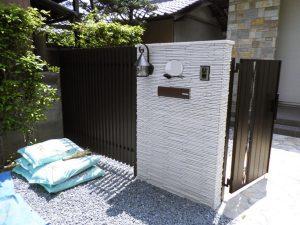 京都 LABOT - lab-t.com - P5020027 -