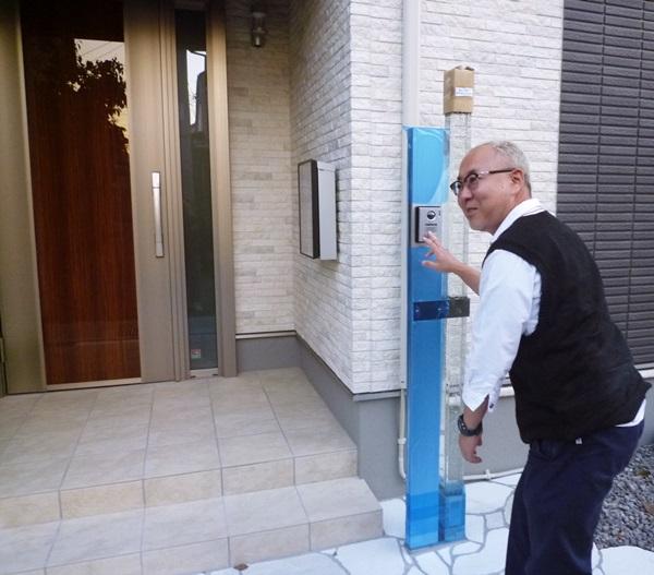 京都 LABOT - lab-t.com - ピンポーン♪ 四方来ました~ -