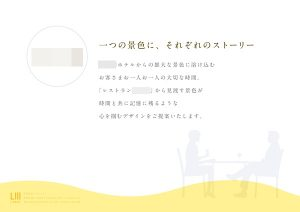 京都 LABOT - lab-t.com - 0003 -