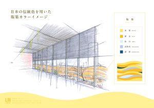 京都 LABOT - lab-t.com - 0008 -
