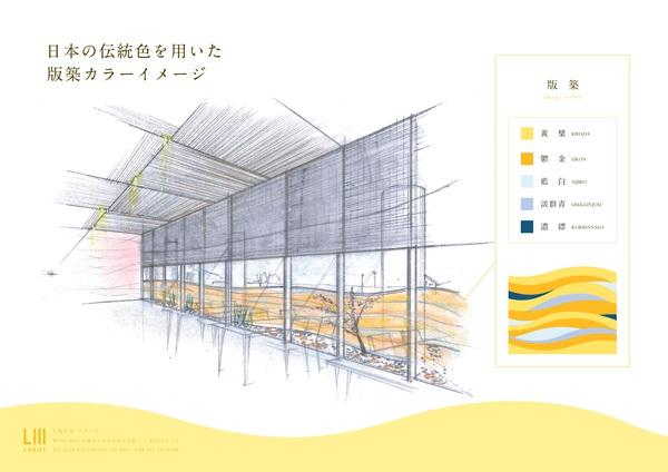 京都 LABOT - lab-t.com - レストランリニュアル計画のお仕事 -