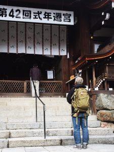 京都 LABOT - lab-t.com - IMG_5723 -