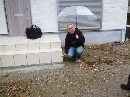 LABOT::雨の現場立会・・・