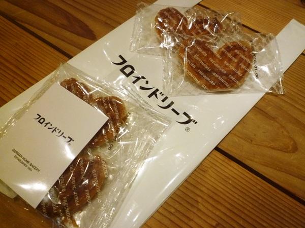 京都 LABOT - lab-t.com - 珈琲とパイ。 -