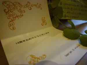 京都 LABOT - lab-t.com - P1070705 -