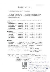 京都 LABOT - lab-t.com - 1 - コピー -