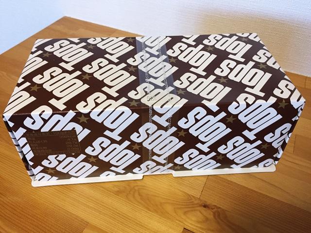 京都 LABOT - lab-t.com - 四方さんに、加藤からちょっと早めのバレンタインプレゼントをしてみましたw -