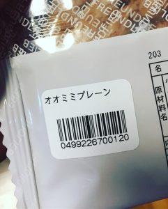 京都 LABOT - lab-t.com - IMG_6493 -