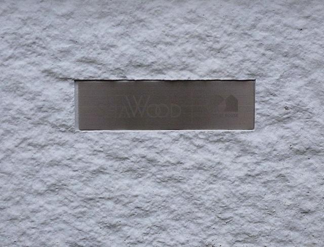 京都 LABOT - lab-t.com - LABOTで新築外構工事をさせていただくお客様のハウスメーカーは様々です。 -