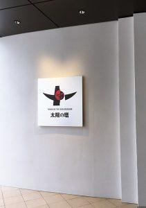 京都 LABOT - lab-t.com - IMG_6885 -