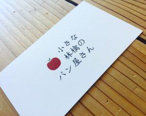 京都 LABOT - lab-t.com - IMG_6919 -