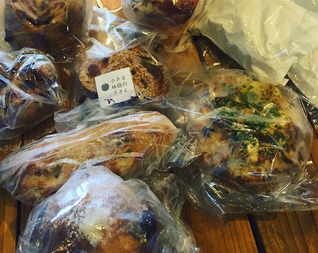 京都 LABOT - lab-t.com - 小さな林檎のパン屋さん -