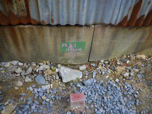 京都 LABOT - lab-t.com - P1080001 -