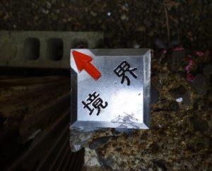 京都 LABOT - lab-t.com - P1080189 -