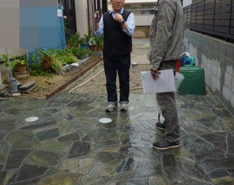 LABOT::雨の日の現場検査