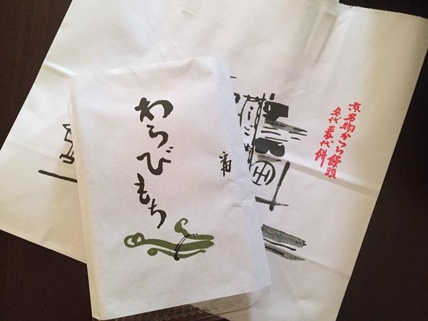 京都 LABOT - lab-t.com - お引渡しとわらび餅 -