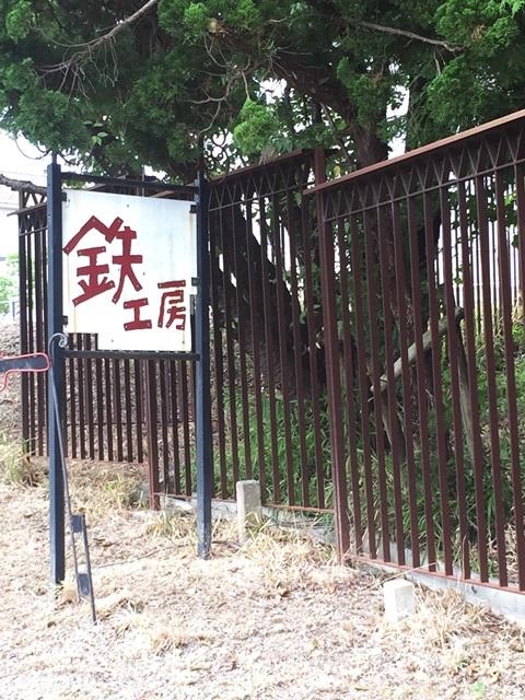 京都 LABOT - lab-t.com - ロートアイアン門扉の打ち合わせ【2】 -