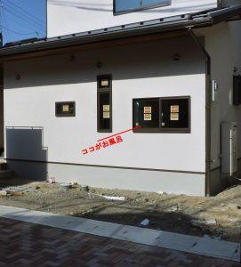 京都 LABOT - lab-t.com - P1020385 -